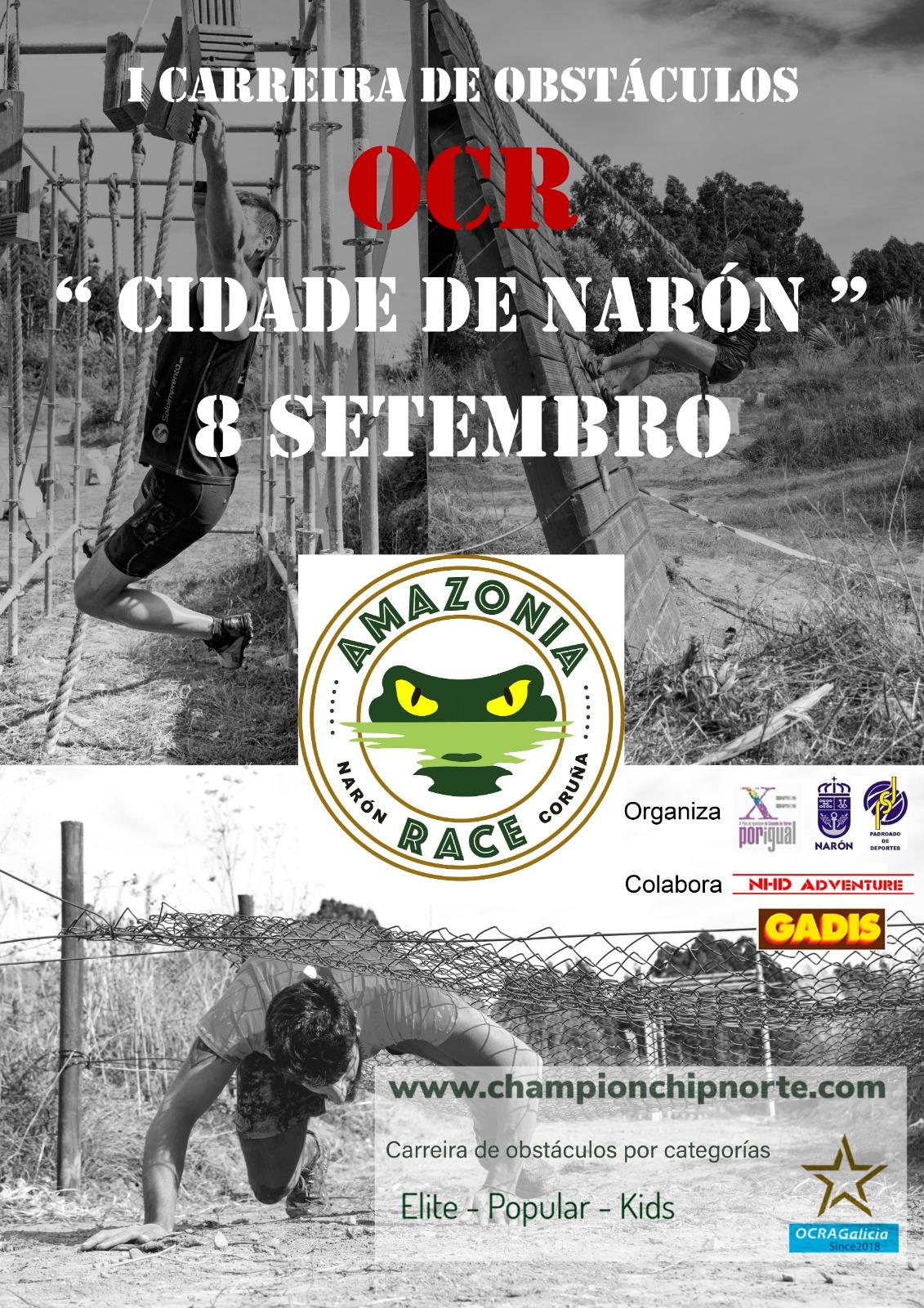 """O Concello e o club NHD Adventure organizan a """"I Carreira de obstáculos Cidade de Narón"""""""